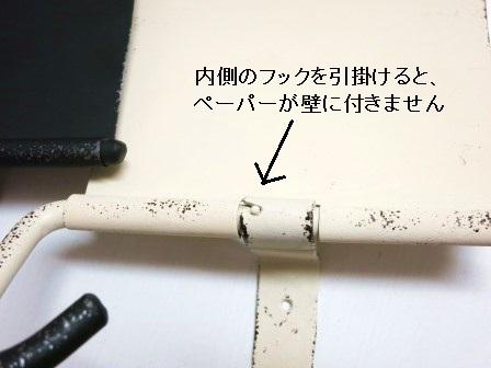 【メタルトイレットペーパーホルダー(ブラック)(ホワイト)】