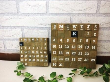 ウッドマグネットカレンダーL