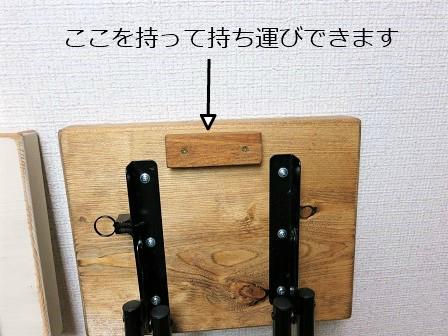 折り畳みスツール