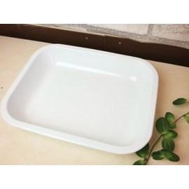 ホーローベイクパンS(ホワイト