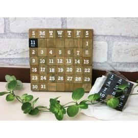 ウッドマグネットカレンダーS