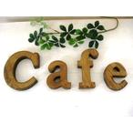 ウッドサイン「Cafe」